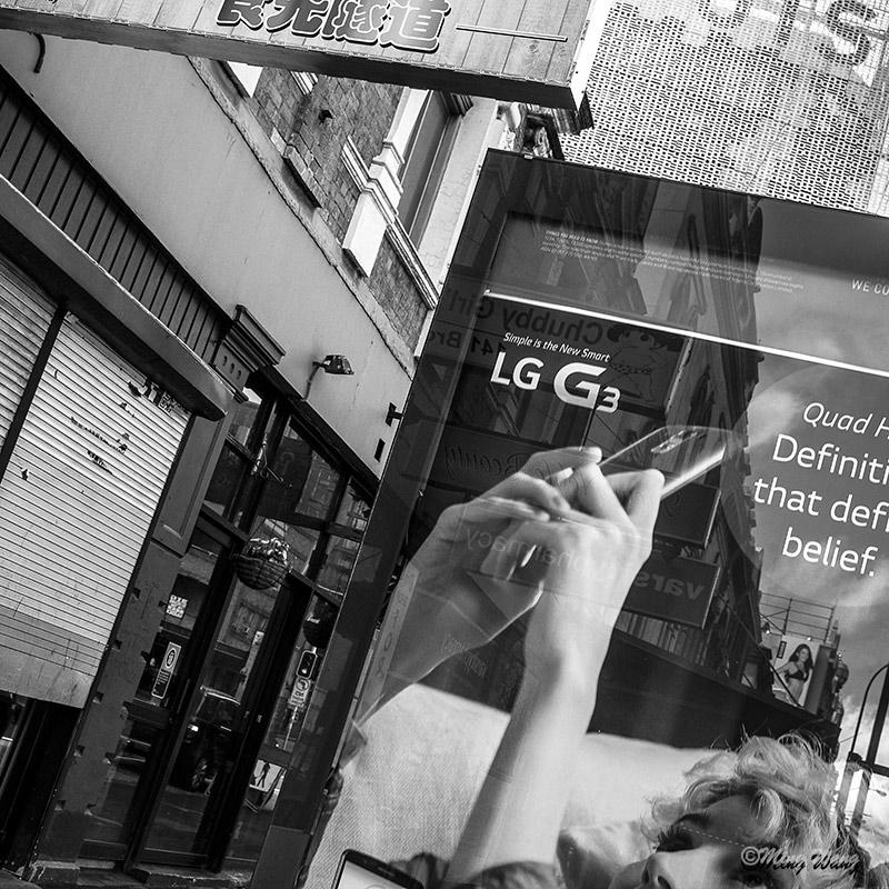 Broadway, Sydney 2014