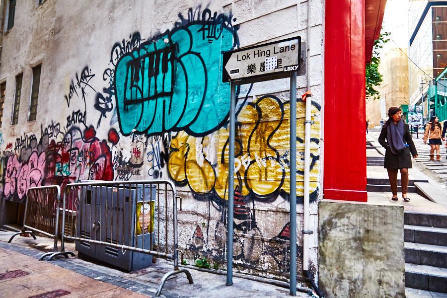 Central, Hong Kong 2014